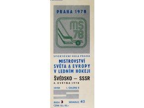 Vstupenka hokej Praha 1978 , Švédsko SSSR, 4. května 197842