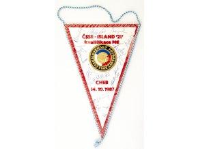 Klubová vlajka fotbal, ČSSR 21 vs. SRN 21, podpisy hráčů 1985DSC 1095