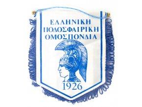 Klubová vlajka fotbal Řecko, zal (1)