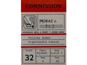 Průkaz , MS hokej Praha, 1978
