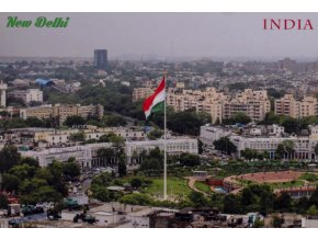 Pohlednice stadión, New Delhi (1)