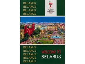 Pohlednice stadión, 2014, IIHF hockey WCH (1)