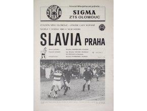 Program Sigma ZTS Olomouc v. Slavia Praha, 1985