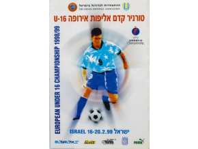 Program Israel, European U 16 championship 9899