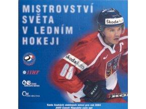 Sada českých oběžných mincí pro rok 2004 MS hokej Praha 1