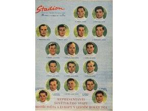 Časopis STADION, ročník II, 19.III.1954, číslo 11