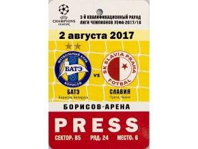 Akreditace Borisov vs. Slavia 2017