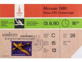 Vstupenka OH Moscow, Canoe, 1980 (1)