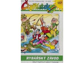 Časopis, Čtyřlístek, Rybářský závod, 172013 (1)