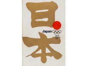 Kniha Japan, Tokyo Olympic Year, 1964 (2)