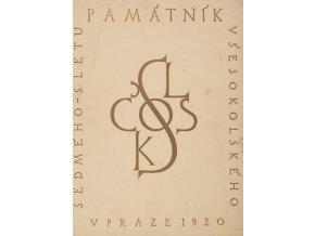 Památník , VII.Všesokolského sletu v Praze, 1920 (3)