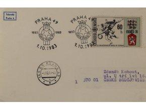 FDC , 90 let TJ SLAVIA PRAHA, nadepsaná, 1983