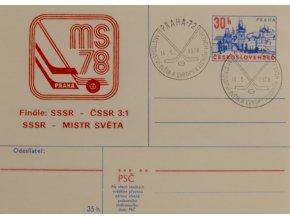 Korespondenční lístek MS hokej, Praha, 1978