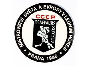 Samolepka 1985, MS Hokej Praha , CCCP