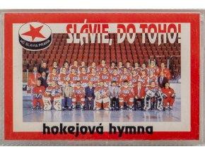 MD Kazeta, Slávie do toho!, hymna 1994 (1)