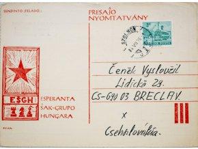 Korespondenční lístek , šachová partie, Hungaria, EŠGH, 1986 (1)