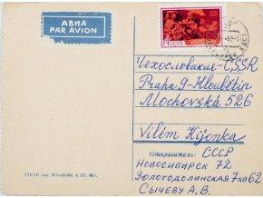 Korespondenční lístek , šachová partie, CCCP (1)