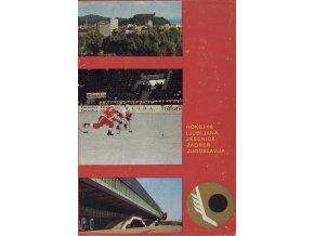 Pohlednice hokej 1966 Ljubljana