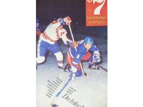 Časopis , Sedmička pionýrů, 341978,lední hokej Do toho (1)