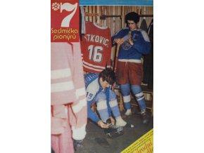 Časopis , Sedmička pionýrů, 301978, národní finále ČSR v hokeji (1)