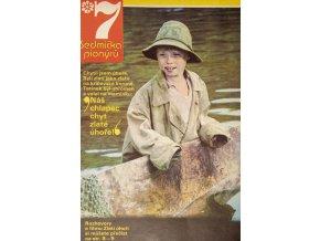 Časopis , Sedmička pionýrů, 251979 (1)
