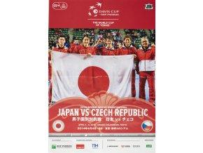 Oficiální plakát Japan v. Czech Republic, Tokyo, 2014