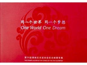 Archy známek, FDC, OH Peking, 2008 v tvrdých deskách II (1)