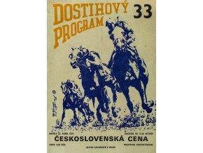 Dostihový program č. 33, 1977