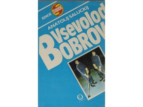 Kniha, Vsevolod Bobrov