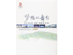 Archy známek OH Peking, Stage of Dream, 2008 v tvrdých deskách (1)