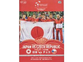 Oficiální program Dvais Cup Japan v. Czech Republic, Tokyo, 2014