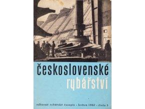 Časopis Československé Rybářství, 51960