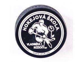 Puk Hokejová škola Vladimíra Růžičky, 2014