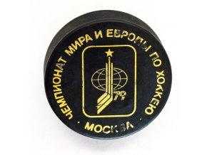 Puk MS Rusko, Moskva, 1979 (4)