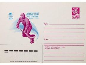 Dopisnice hokej IZVJESTIJA 1983