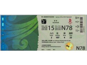 Vstupenka OG Beijing 2008, Basketball, 09 II