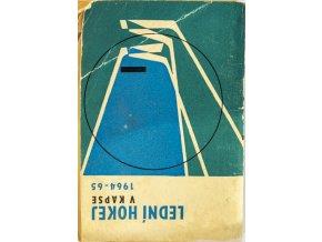 Lední hokej v kapse, 1964 65