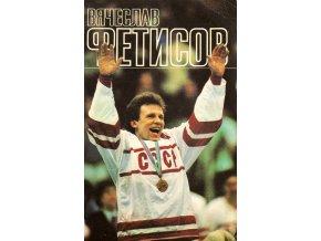 Brožura hokej, Vjačeslav Fetisov