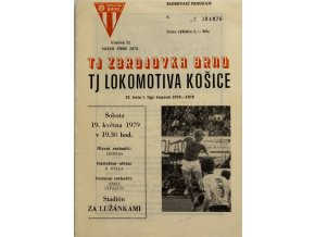 Program Zbrojovka Brno v. TJ Lokomotiva Košice, 1978 79