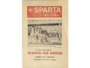 Program fotbal, Sparta Praha v. VSS Košice, 1978