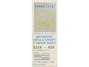 Vstupenka hokej Praha 1978 ,ČSSR NDR, 26. Dubna 1978