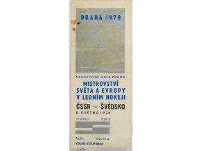 Vstupenka hokej Praha 1978 CSSR Švédsko 8. května 1978