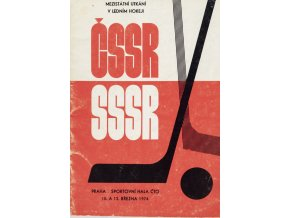 Program mezistátní utkání ČSSR v. SSSR, 1974 (1)