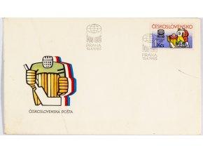 Celistvost hokej, MS 1985, Československo (1)