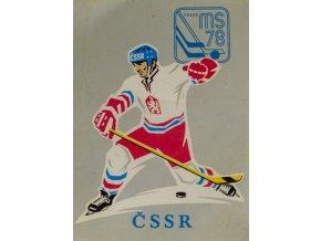Samolepka 1978, MS Hokej Praha , ČSSRDSC 9877