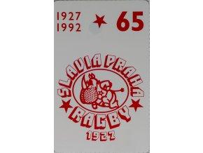 Sběratelská telefonní karta, Slavia Ragby 65. letDSC 0165