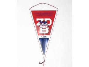 Klubová vlajka Bohumín, vzorný oddíl cyklistikyDSC 4330