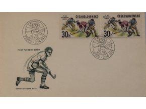 FDC 70 let pozemního hokeje,1978DSC 4613