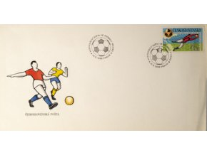 FDC Mexico 1986, MS FotbalDSC 5673 2 (6)
