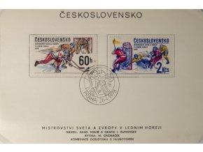 FDC MS hokej 1978, ČeskoslovenskoDSC 5673 2 (8)